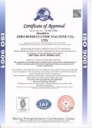质量管理体系认证(英文)